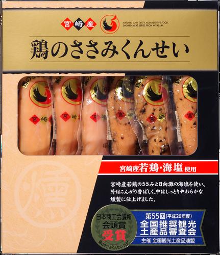鶏のささみくんせい(詰合せ)8本