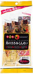 鶏のささみくんせい(黒胡椒味)3本袋