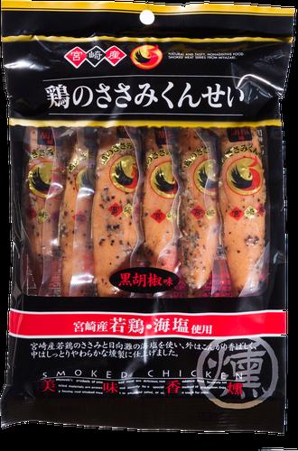 鶏のささみくんせい(黒胡椒味)6本袋