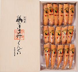 鶏のささみくんせい(詰合せ)16本木箱