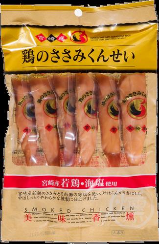 鶏のささみくんせい(うす塩味)6本袋